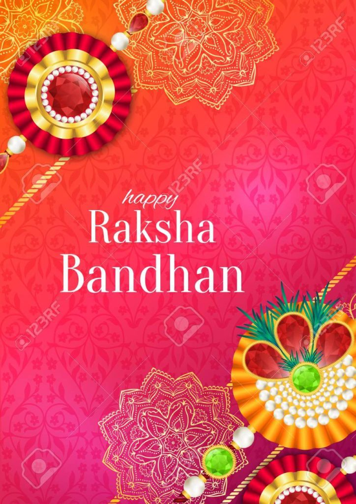 raksha bandan Best Wishes