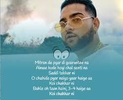 Aujla Song Status
